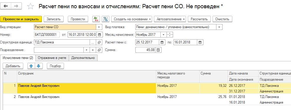 Цены на грузоперевозки по России и стоимость доставки